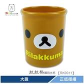 拉拉熊 圓筒水杯 大臉 【RK0011】 熊角色流行生活館