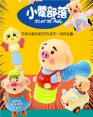 嬰兒玩具0-1歲手搖鈴音樂故事機男女孩寶寶3-6-8-12個月益智套裝