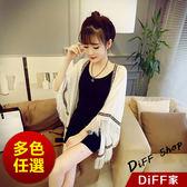 【DIFF】夏季流蘇刺繡雪紡披肩 外套 中長款 防曬衣 小外套【J41】