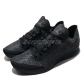 Nike 慢跑鞋 Jordan 88 Racer 黑 全黑 合體鞋款 運動鞋 舒適緩震 男鞋【ACS】 AV1200-001