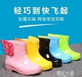 兒童雨鞋男童女童寶寶可愛防滑雨靴小孩嬰幼兒園小童小學生水鞋『櫻花小屋』