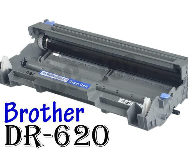 Brother DR-620 感光滾筒 全新副廠 DCP8080DN/DCP8085DNHL5340D/