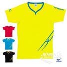 美津濃 MIZUNO 男女排球短袖T恤 (黃藍) 吸汗快乾 V領T恤【 胖媛的店 】