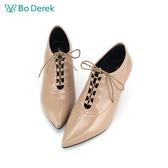 Bo Derek 羊皮綁帶高跟踝靴-杏色