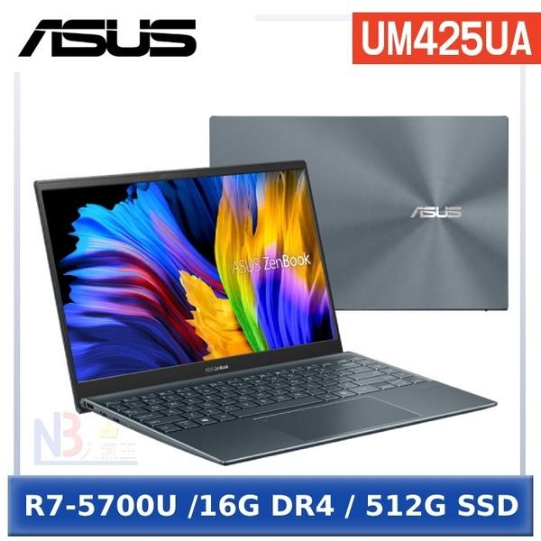 ASUS ZenBook 14 UM425UA-0032GR75700U 綠松灰(R7-5700U/16G/512G PCIe/14 FHD)