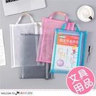 手提A4透明網紗雙層資料袋 文件袋 收納袋 書袋