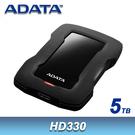 【免運費】A-DATA 威剛 HD330...