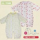 冬季長袖寶寶服 【GD0114】日本保暖 空氣棉 兩用連身衣 新生兒服 禦寒 兔裝 包屁衣 造型服 (50-60)