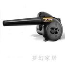 鼓風機小型除塵器大功率工業強力家用吸塵器 QW7619『夢幻家居』