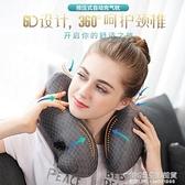 充氣枕 按壓充氣U型枕旅行靠枕護脖子頸椎神器坐車飛機睡覺枕便攜U形枕頭【尾牙精選】