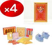 【金發財金紙】普渡嬰靈-嬰靈金冥國台幣組合-含冥國台幣千於面額500張-4入組
