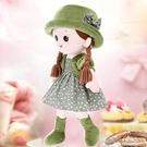 布娃娃小女孩公主公仔玩偶洋娃娃可愛毛絨玩具抱抱熊睡覺抱枕床上 ATF 秋季新品