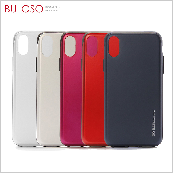 《不囉唆》MERCURY-SKYSLIDE Iphone X 手機殼/皮套/保護殼(可挑色/款)【A426045】