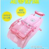 兒童洗澡洗頭躺椅洗髮床長髮洗頭神器可摺疊小孩女童家用躺椅 卡布奇诺