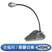 [富廉網] 【INTOPIC】桌上型麥克風 JAZZ-017