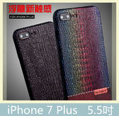 iPhone 7 Plus (5.5吋) 鱷魚皮浮雕殼 3D浮雕 保護鏡頭 軟邊 全包 手機殼 保護殼 手機套 背蓋
