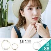 耳環 4567CM圈圈金屬耳環-BAi白媽媽【150158】