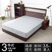 IHouse-山田 插座燈光房間三件(床頭+床底+邊櫃)-單大3.5尺胡桃