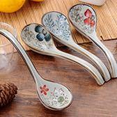 陶瓷湯勺家用廚房調羹吃飯勺子粥勺子
