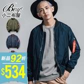 飛行外套 軍裝MA-1空軍夾克 風衣外套【PPK88022】