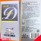 愛貓保險套 Lovecat 螺紋顆粒保險...