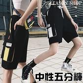 EASON SHOP(GQ1386)實拍亮色拼接側邊立體大口袋抽繩綁帶鬆緊腰直筒工裝褲女五分寬管褲男友風休閒褲