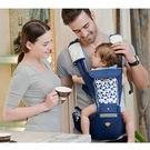 嬰兒腰凳型背巾 鑽石款 雙肩透氣腰凳