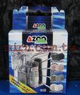 【西高地水族坊】AZOO 外掛專用活性濾材(遠紅外線+負離子+銀離子+鈣鎂離子)12顆