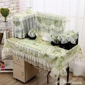 電腦防塵罩臺式套裝蕾絲桌布一體機蓋布田園可愛裝飾顯示器蓋巾布   蜜拉貝爾