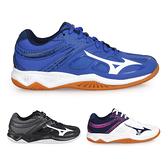 MIZUNO THUNDER BLADE 2 男女排球鞋(免運 訓練 美津濃≡排汗專家≡