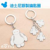 【迪士尼銀製鑰匙圈-大杯麵單獨 小杯麵組】Norns Disney 鑰匙圈 吊飾 禮物 裝飾 雜貨