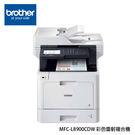 【新機上市】Brother MFC-L8900CDW 彩色雷射複合機
