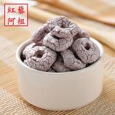 紅藜阿祖.紅藜紫糙米餅(6入/包,共二包)﹍愛食網