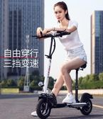 電動車 豪聖電動滑板車成人折疊代駕兩輪小型女性代步鋰電自行車電瓶車MKS 夢藝家