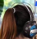 頭戴式耳機 耳機頭戴式電腦耳機臺式電競游戲耳麥帶麥克風吃雞聽聲辯位【快速出貨八折鉅惠】