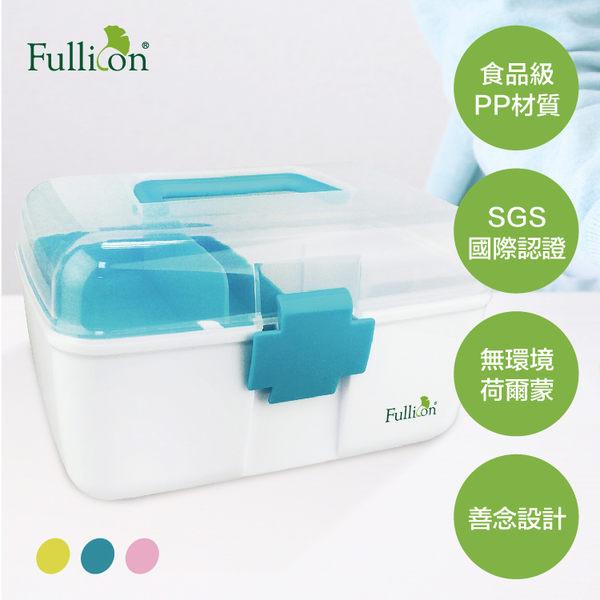 【Fullicon護立康】7公升馬卡龍配色雙層家庭保健醫藥箱 收納箱