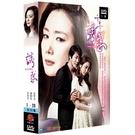 誘惑 DVD【雙語版】( 崔智友/權相佑/朴河宣/李廷鎮 )
