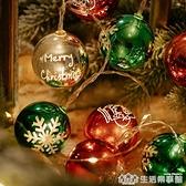 圣誕裝扮led彩燈閃燈串燈球節日裝飾布置用品圣誕樹掛燈星星掛飾 樂事館新品