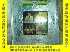 二手書博民逛書店noAH罕見III international package