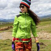 戶外新款女式單層沖鋒衣透氣防風彈力防潑水休閒外套徒步旅行上衣  WY  喜迎中秋 優惠兩天