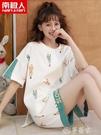 家居服 南極人夏天睡衣女夏季薄款純棉短袖可愛甜美家居服女學生兩件套裝 夢藝