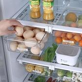 保鮮盒優思居 冰箱抽屜式收納盒 內部下掛雞蛋用整理保鮮儲物盒架托神器【快速出貨】