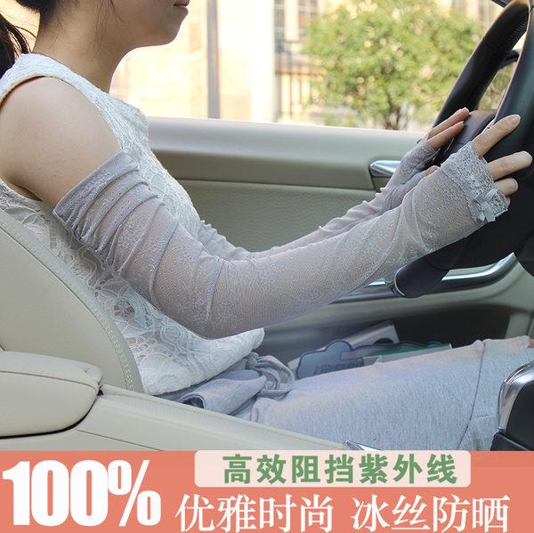 夏季開車長款防曬手套 女士夏天防紫外半指蕾絲袖套 修手超薄冰絲  -82220011