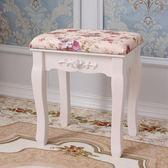 現貨出清 凳子 歐式梳妝凳茶幾凳子矮凳沙發凳矮凳布藝方凳換鞋凳餐桌椅凳子igo10-25
