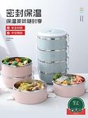 簡約不銹鋼飯盒保溫成人可愛便當盒學生餐盒【福喜行】