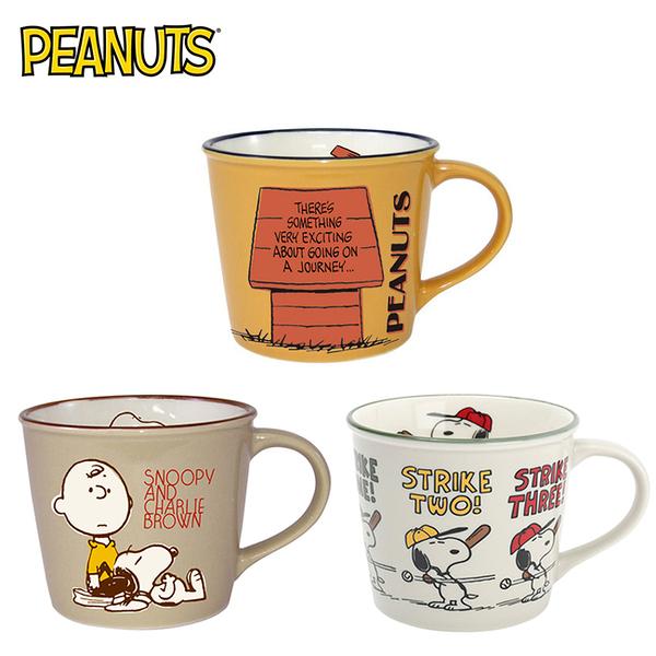 【日本正版】史努比 寬口馬克杯 275ml 日本製 寬口杯 咖啡杯 大西賢製販 Snoopy 754820 754837 759863