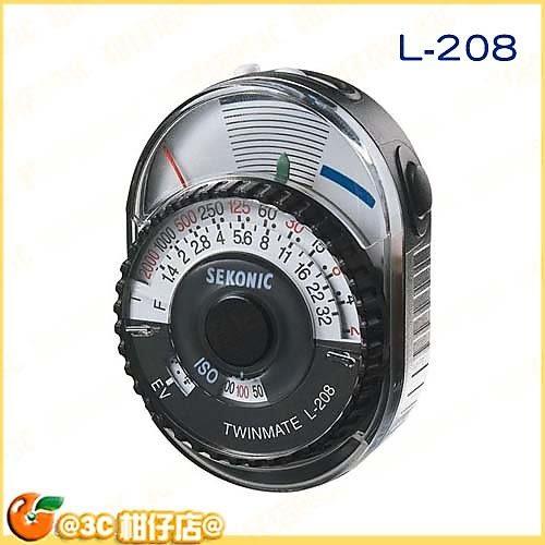 SEKONIC L-208 L208 簡易型測光表 正成公司貨