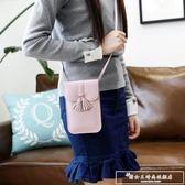 KQueenStar手機包女2018新款迷你單肩斜挎手拿小包包個性零錢包袋『韓女王』