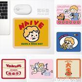 滑鼠墊 滑鼠墊可愛女生卡通小清新文藝遊戲創意電腦防水辦公桌墊皮質小號 moon衣櫥
