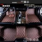 全包圍汽車腳墊專用朗動悅動瑞納起亞K2新...
